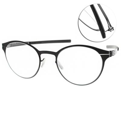 ic!berlin眼鏡 德國薄鋼工藝 復古圓框款/霧黑 #MODEL CROSSLEY