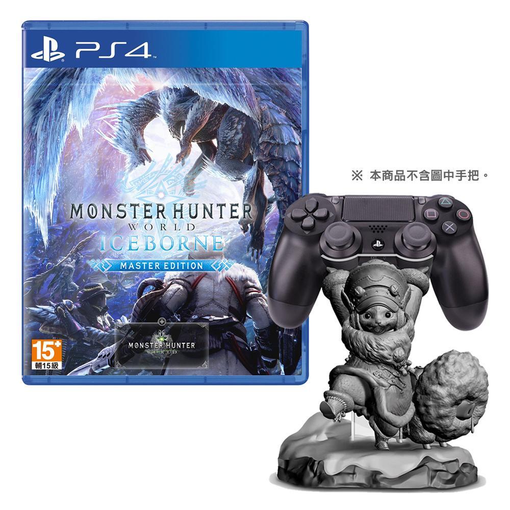 (預購) 魔物獵人 世界:Iceborne + 隨行艾路支架 - PS4 亞中版