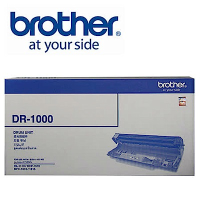 Brother DR-1000 原廠公司貨感光滾筒