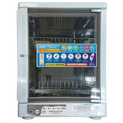 小廚師二層紫外線殺菌烘碗機 FO-11