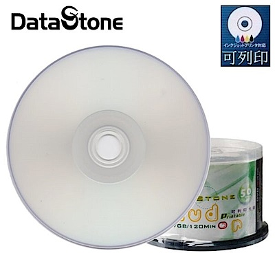 DataStone DVD-R 16X 4.7GB 3760dpi 霧銀滿版可印x100片