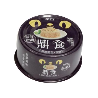 IPET 鼎食貓罐-鮪魚+魚卵(85g/罐x24罐)