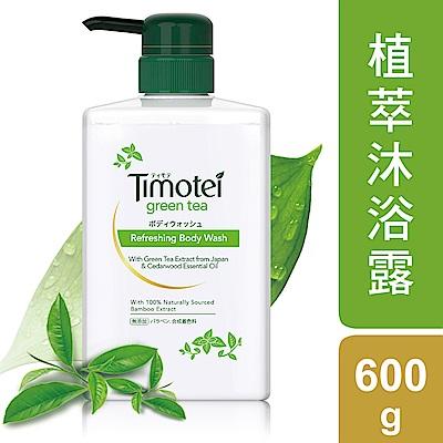 Timotei蒂沐蝶 綠茶植萃淨化沐浴露600G