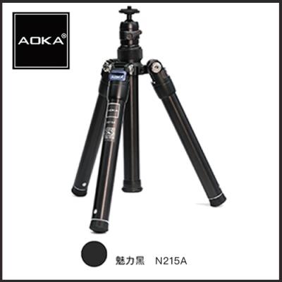 AOKA N215A迷你便攜三腳架-新版  共3色