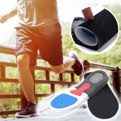 EZlife足弓支撐減震運動鞋墊(3雙)贈運動排汗帶