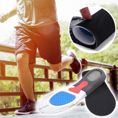 EZlife足弓支撐減震運動鞋墊2雙(贈運動襪1雙)