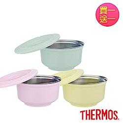 [新品上市] THERMOS膳魔師不鏽鋼兩用粉彩隔溫碗1.05L(A-DBOWL)