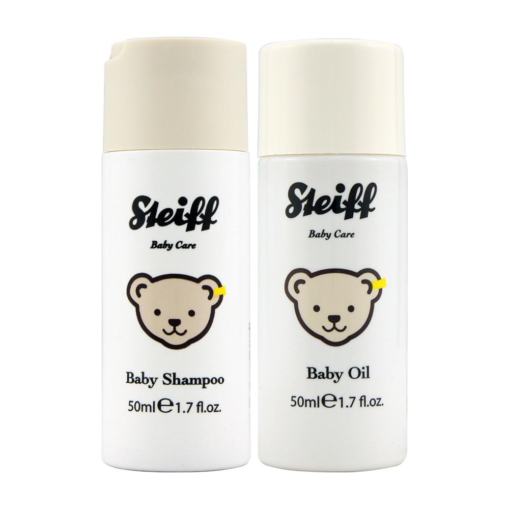 STEIFF 洗髮精50ml+潤膚按摩油50ml @ Y!購物