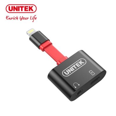 UNITEK Lightning充電3.5mm耳機二合一轉接頭