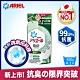 【日本ARIEL】新升級超濃縮深層抗菌除臭洗衣精 630g補充包 X1(室內晾衣型) product thumbnail 1