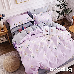 BEDDING-100%棉3.5尺單人薄式床包二件組-朵雨
