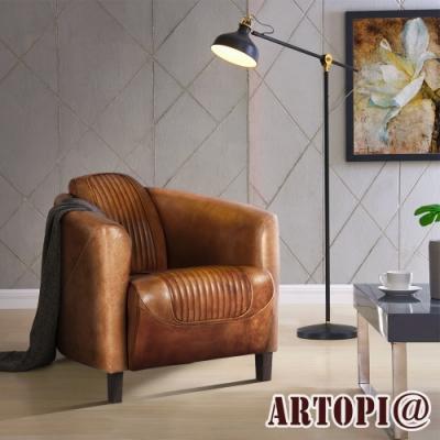 ARTOPI_OLMEC奧爾梅克牛皮單人沙發 W67*D85.5*H70 cm