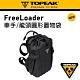 TOPEAK BURRITO PACK  車手龍頭圓形置物袋 product thumbnail 1