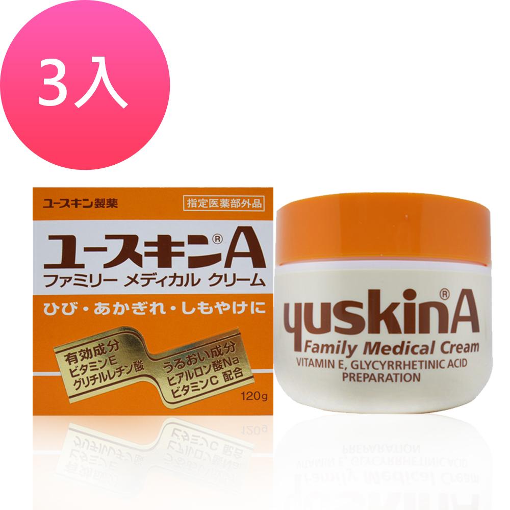 日本YuskinA 悠斯晶護手乳霜 120g (三入組)
