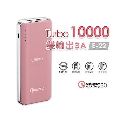 【LAPO】10000 支援QC3.0快充鋼琴烤漆亮面行動電源(LT-101S) 玫瑰金