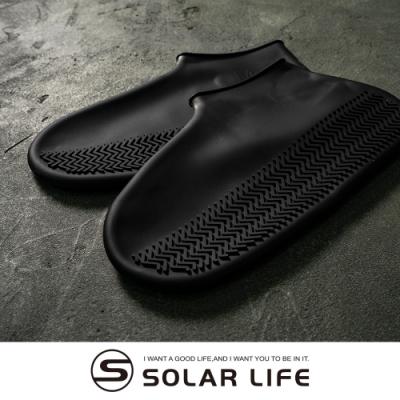索樂生活 防滑加厚款彈力矽膠防水鞋套XL.矽膠防水鞋套輕便鞋套雨鞋套防水鞋加厚防雨鞋套