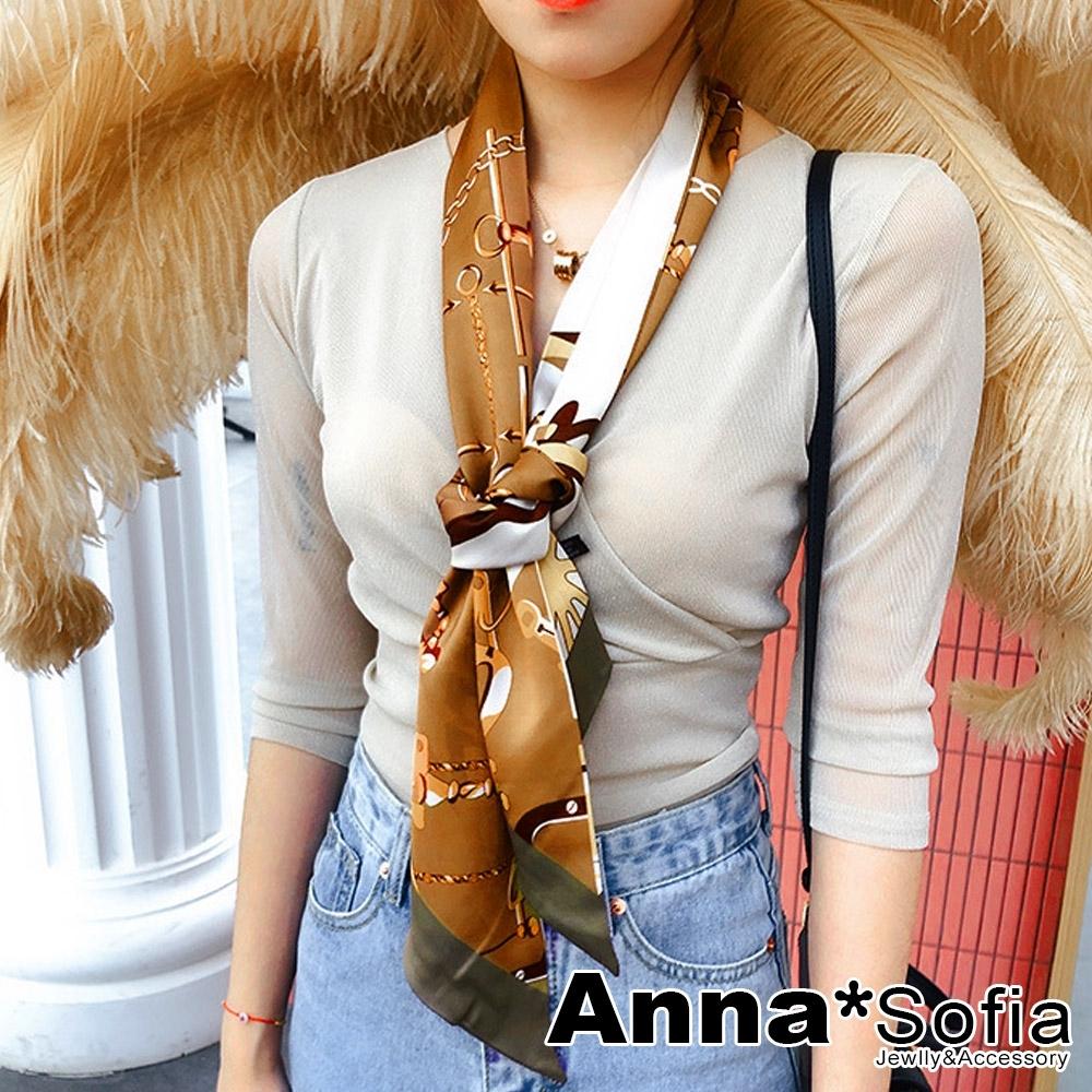 【滿額75折】AnnaSofia 鎖鏈雙面圖斜角 窄版緞面仿絲領巾絲巾圍巾(黃咖系)