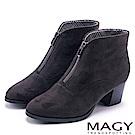 MAGY 紐約時尚步調 俐落剪裁造型粗跟短靴-灰色