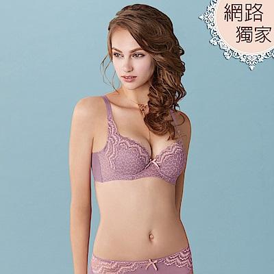 曼黛瑪璉  包覆提托經典內衣 B-E罩杯(玫瑰紫)