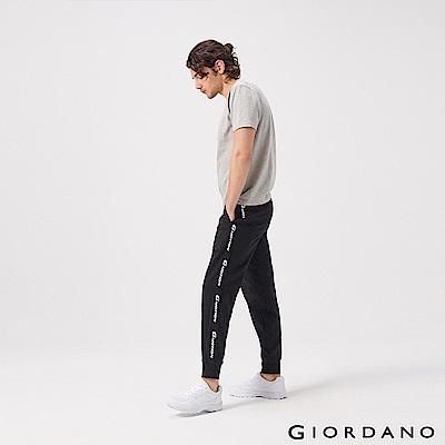 GIORDANO  男裝G-MOTION系列街頭潮流運動束口褲-09 標誌黑