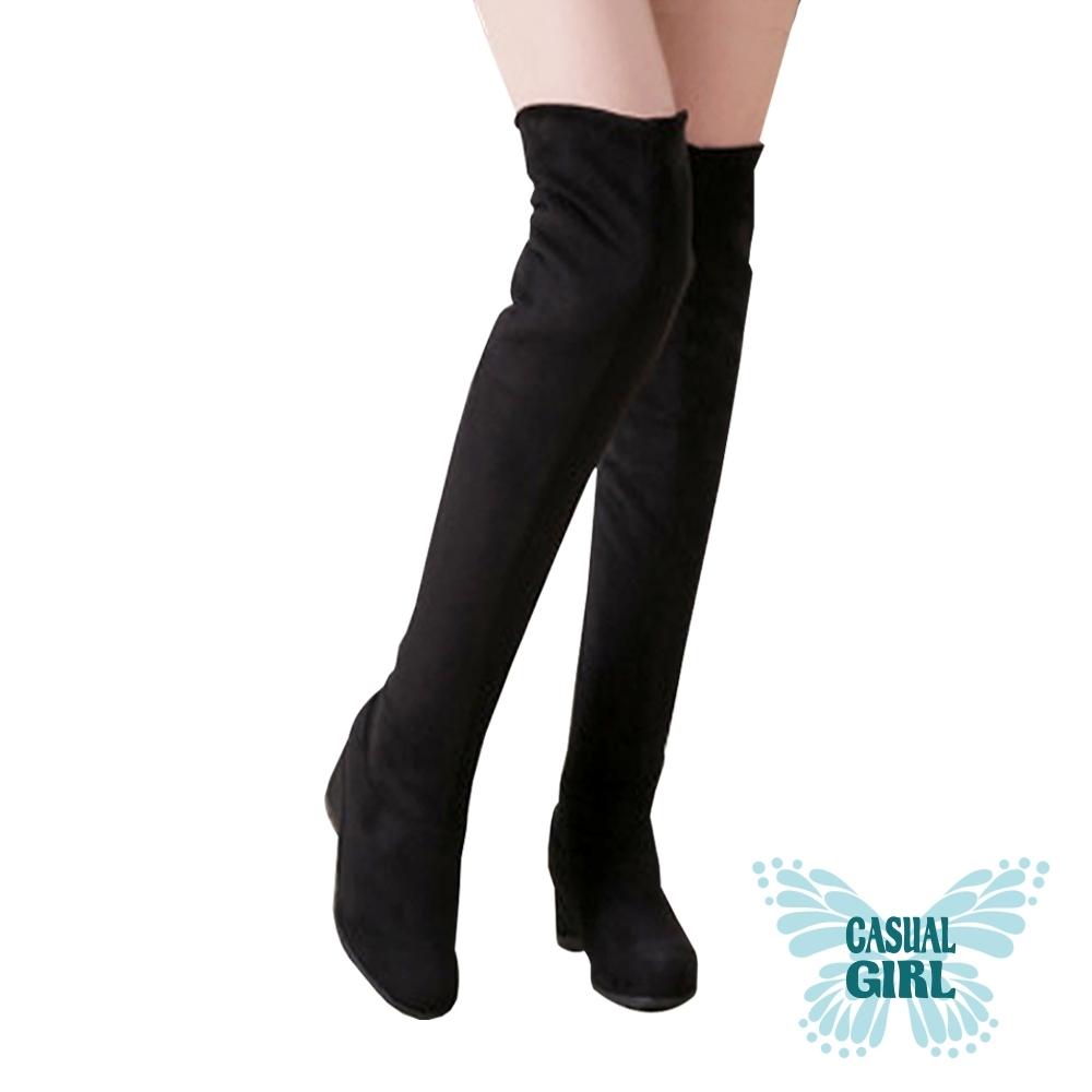 Casual Girl「夢幻美腿」內增高伸縮膝上靴 (純面)