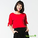 bossini女裝-圓領短袖上衣31櫻桃紅
