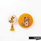 H:CONNECT 韓國品牌 -可愛動物流蘇別針-黃