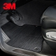 3M安美車墊 BMW 5系列G30 (17/03年~) 適用/專用車款 (黑色/三片式) product thumbnail 1