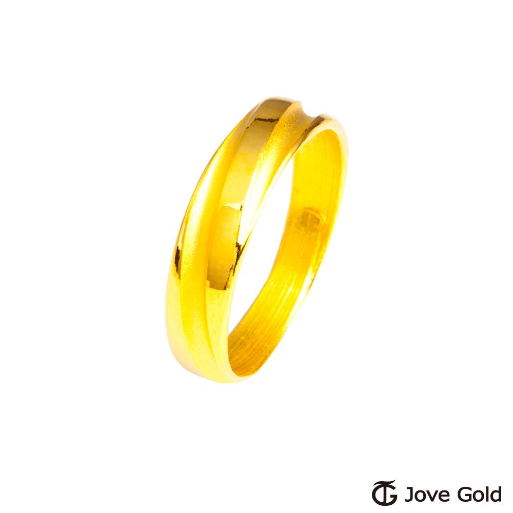 Jove Gold 漾金飾 美夢序曲黃金男戒指
