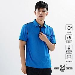 【遊遍天下】MIT男款吸濕排汗抗UV機能POLO衫GS10033藍色