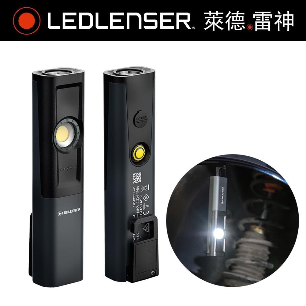 德國Ledlenser iW5R 充電式工作燈