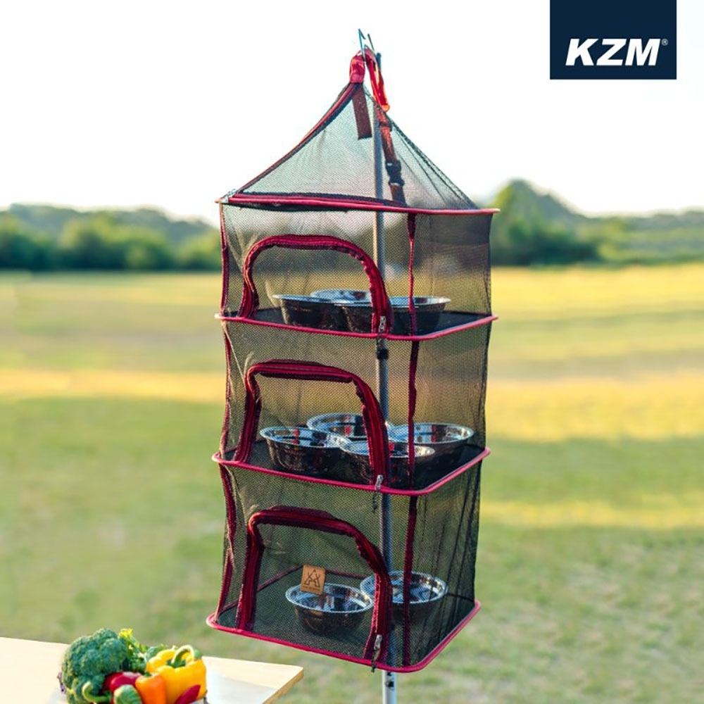 KZM 四層方形餐櫥籃(黑色)