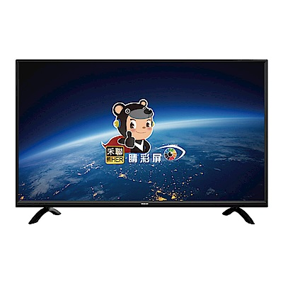 [無卡分期-12期]HERAN禾聯 43吋 LED液晶顯示器+視訊盒HF-43HA1