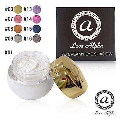 Love Alpha 絕色閃耀3D眼影蜜-2盒(款式任選)