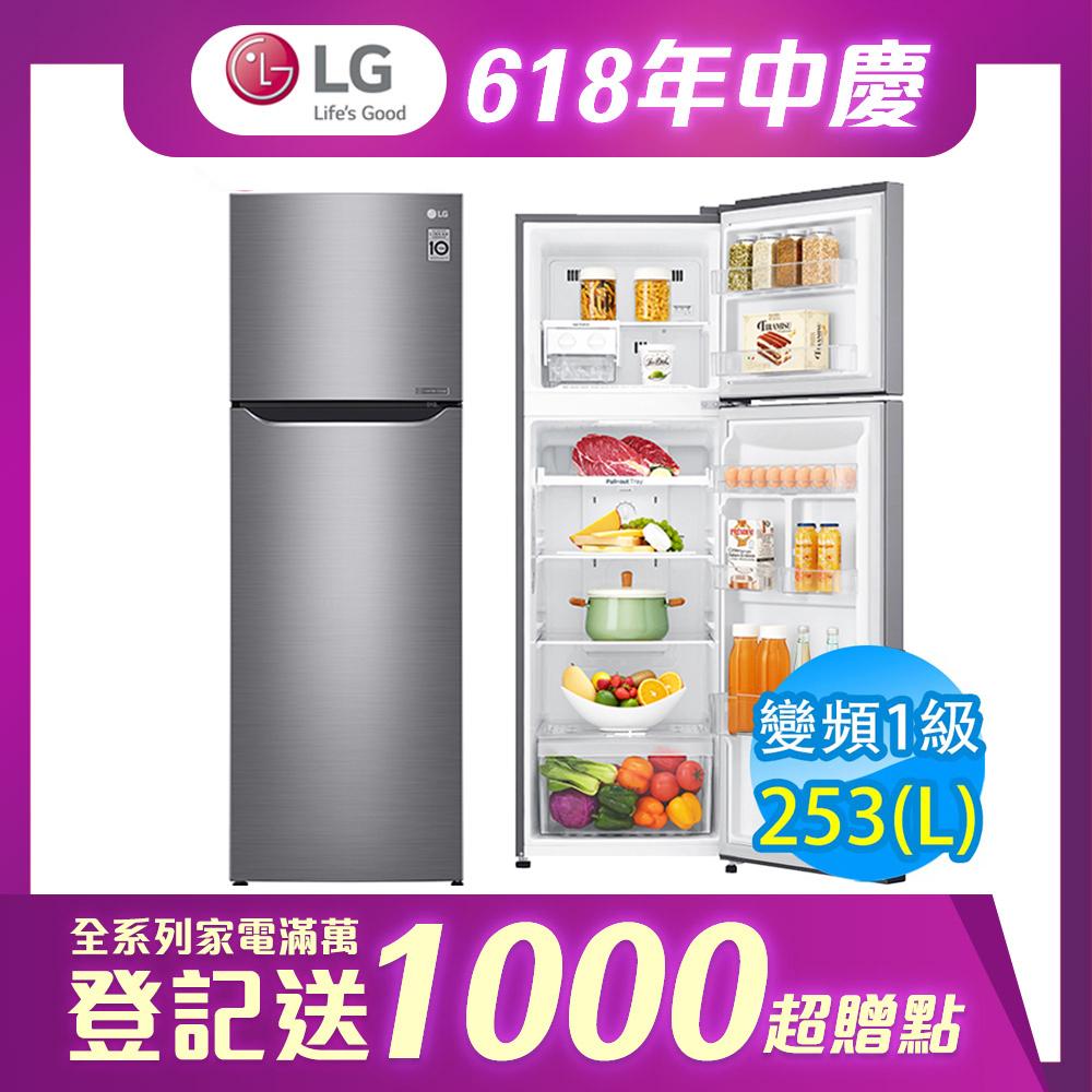 [限時優惠] LG樂金 253公升 1級變頻直驅雙門電冰箱 GN-L307SV 星辰銀