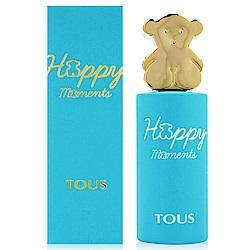 TOUS HAPPY女性淡香水 15ml (西班牙進口)
