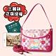 小雙星旅遊手機護照小背包-賞花趣-橫式 product thumbnail 1