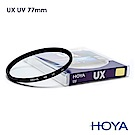 HOYA UX SLIM 77mm 超薄框UV鏡