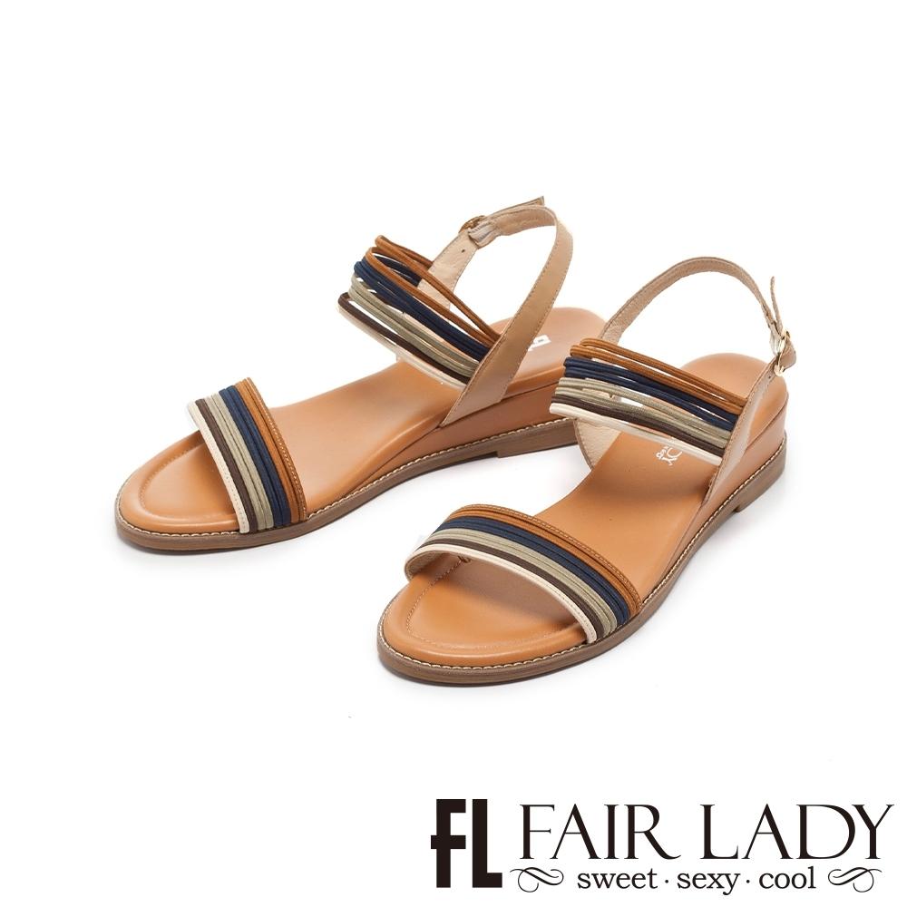 FAIR LADY 撞色細條鬆緊帶楔型涼鞋 復古藍