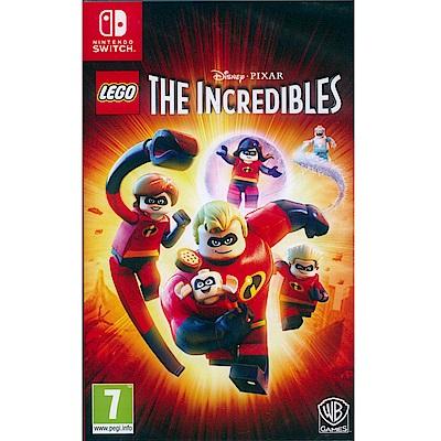 樂高超人特攻隊 LEGO The Incredible - NS Switch 中英文歐版