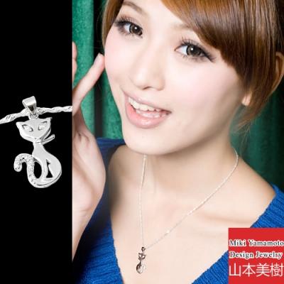 [時時樂限定] 台灣製質感可愛飾品均一價 599