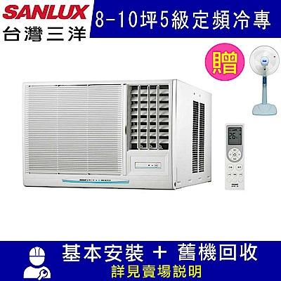 台灣三洋 8-10坪 5級定頻冷專右吹窗型冷氣 SA-R50FEA