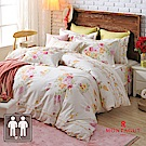 MONTAGUT-溫馨農莊(白)-200織紗精梳棉-鋪棉床罩組(雙人)