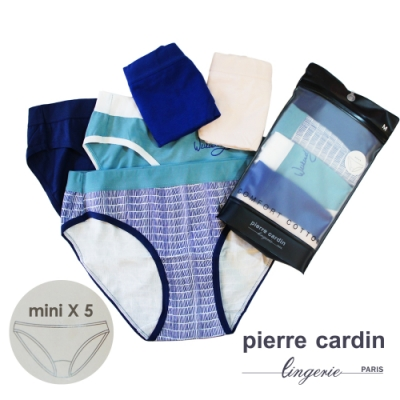 Pierre Cardin皮爾卡登 棉質低腰三角褲便利包(多色5件組)