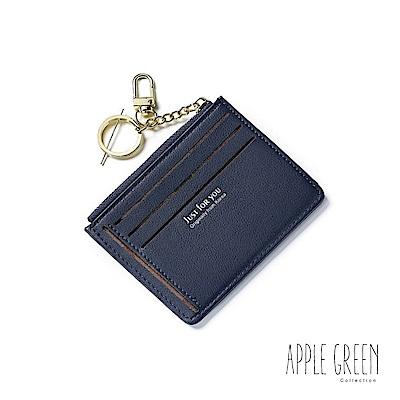 Apple Green 簡約皮革6票卡收納/零錢包(深藍)