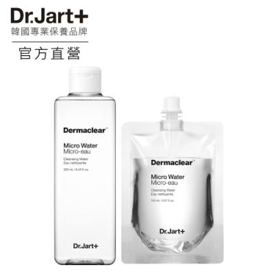 Dr.Jart+活性水分子礦泉卸妝水限量加大組(250ml+150ml)