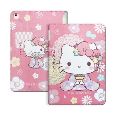 正版授權 Hello Kitty凱蒂貓 iPad 2018/iPad Air/Air 2 / Pro 9.7吋 共用 和服限定款 平板保護皮套