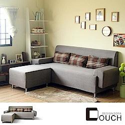 COUCH-洛克L型布沙發組