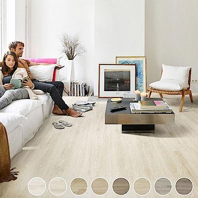 【貝力地板】海悅 比利時專利蝴蝶扣塑膠地板(一箱8片/0.65坪)