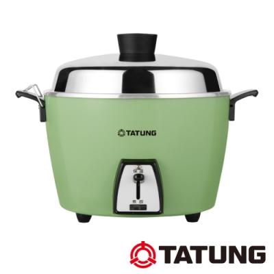 [熱銷推薦]TATUNG大同 6人份不鏽鋼內鍋電鍋(TAC-06L-DG)
